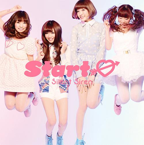silent siren - start limited edition