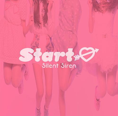 silent siren - start regular edition