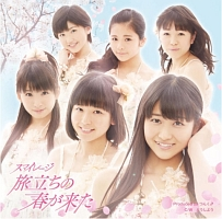 smileage_Tabidachi no Haru ga Kita_Limited_A