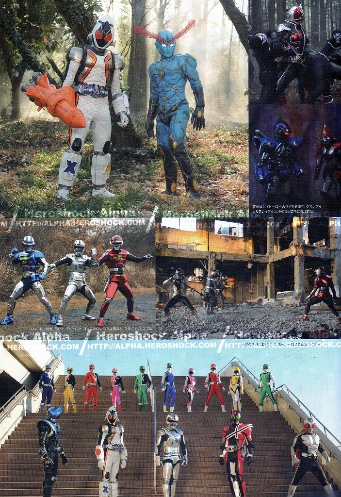 super hero taisen z new scan 03