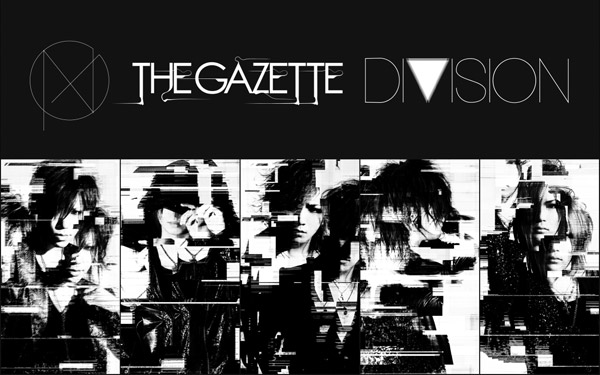 the gazette - division - resize