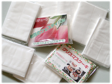 tissue ad - pocket-tissue-advertisements2