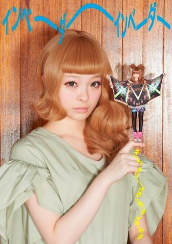 kyary6thsingle2