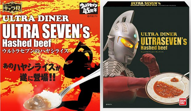 ulta-seven-hashed-beef-dish-food-ultraseven-1