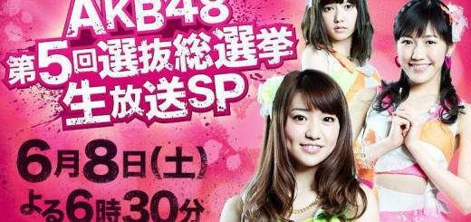AKB48-senbatuElection2013