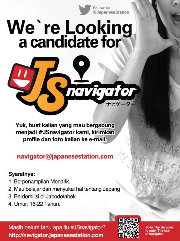 openaudition-jsnavigator