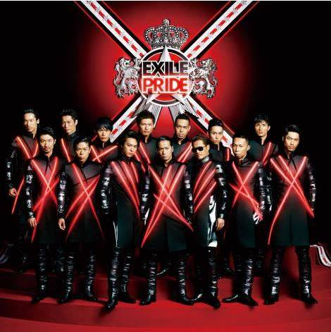 27 exile