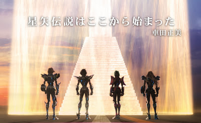 film �saint seiya legend of sanctuary� diumumkan