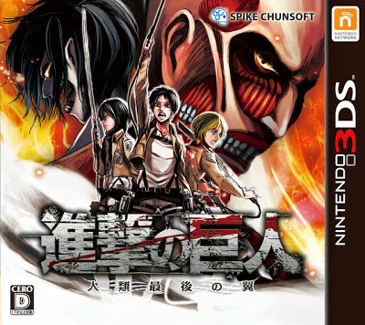 4 snk cover