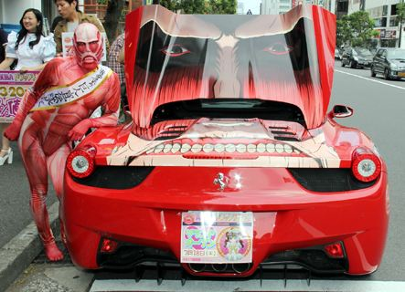 attack_on_titan_ferrari