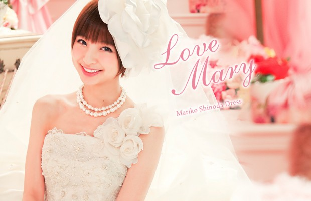Love-Mary-Bridal-Collection-Spring-2013-2-620x400