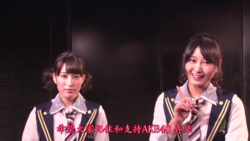 Rena-Nozawa-and-Rina-Hirata-Interviewed-by-Fuji-TV-in-Lead-Up-to-the-2020-Olympics-2-1024x576