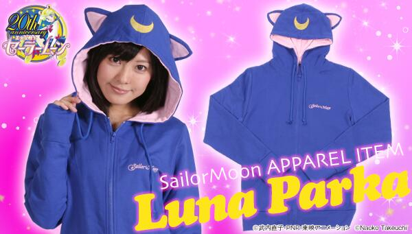 Sailor Moon Apparel (1)