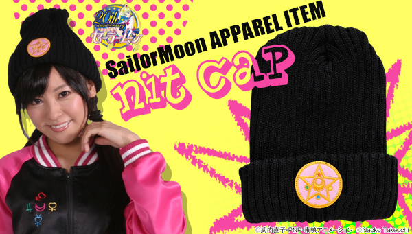 Sailor Moon Apparel (4)