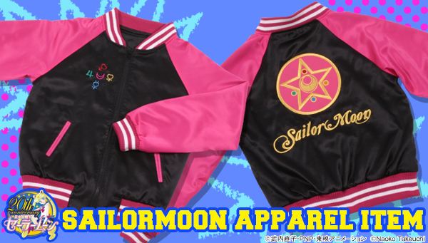 Sailor Moon Apparel (5)
