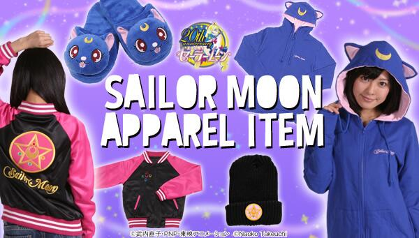 Sailor Moon Apparel