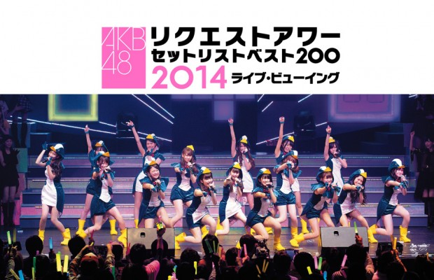 AKB48-Request-Set-List-Best-200-2014-to-Hit-Movie-Theaters-Nationwide-Live-620x400