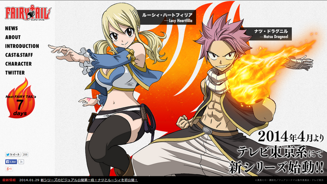 Fairytail new visual (2)