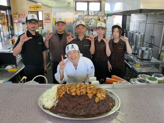 Japanese Curry Challenge4
