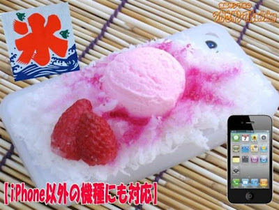 Japanese-Food-iPhone-Cases (8)