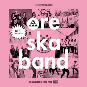 ORESKABAND best album cover