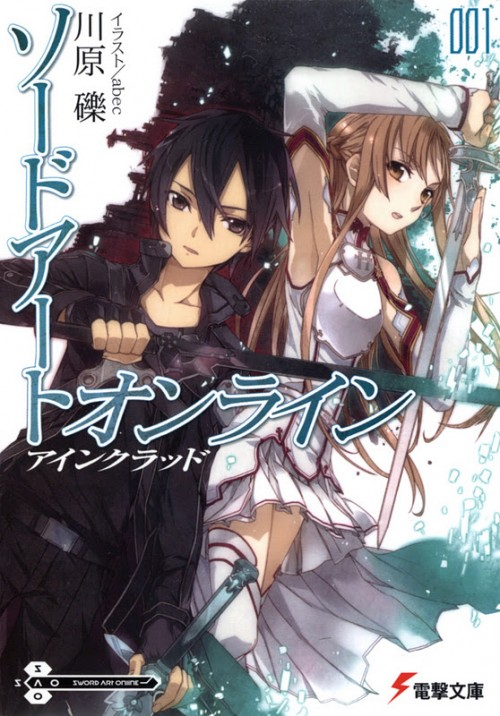 Sword_Art_Online_Vol_01