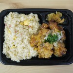 The-Top-5-Bento-Box-Lunches-for-January-2014-1-150x150