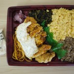 The-Top-5-Bento-Box-Lunches-for-January-2014-7-150x150