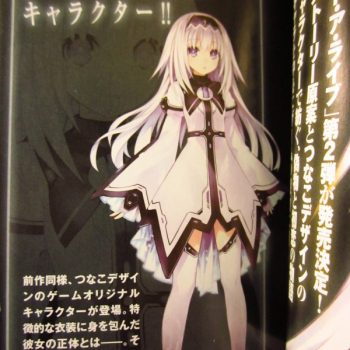 date-a-live-s2-new-characters-designs-seventhstyle-003