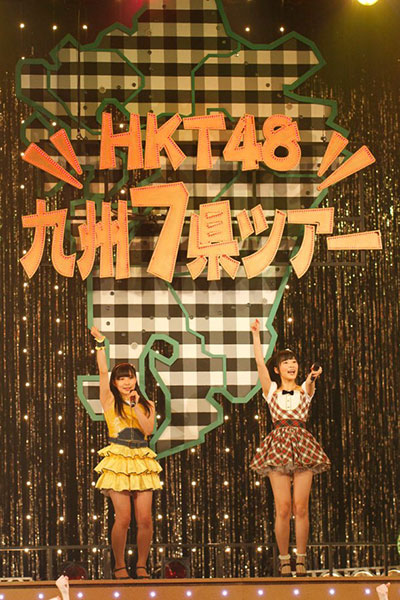 hkt48-7-prefecture-tour-2
