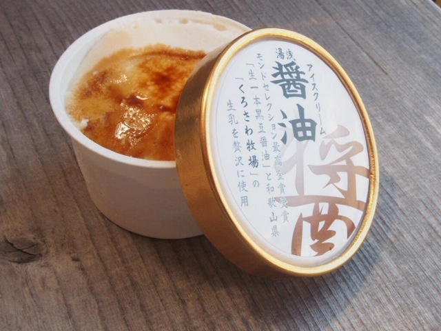 icecream-weird-japan (1)