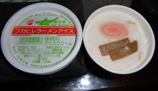 icecream-weird-japan (2)