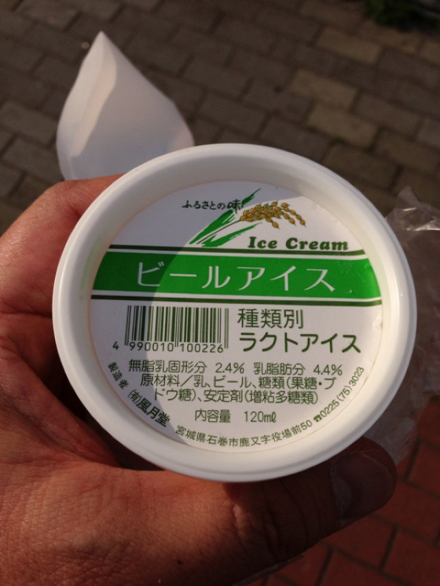 icecream-weird-japan (4)