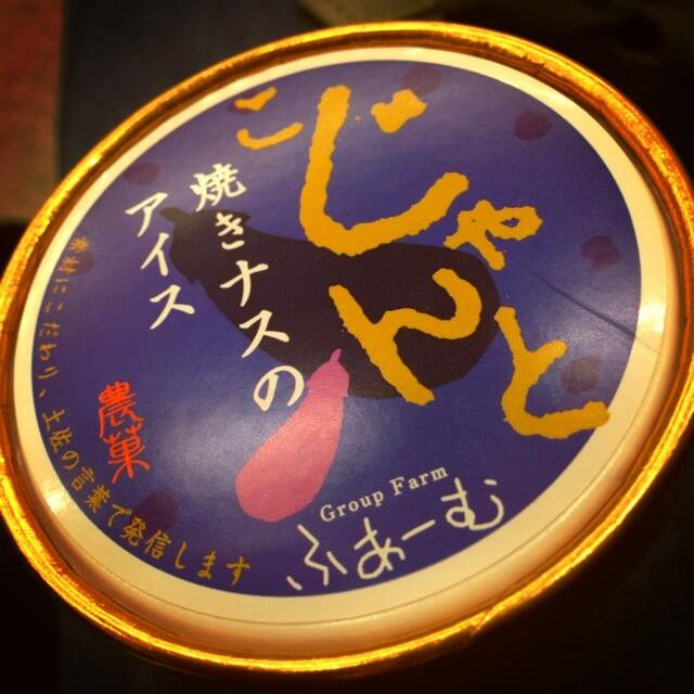 icecream-weird-japan (6)