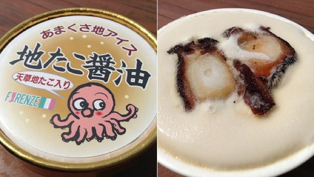 icecream-weird-japan (9)