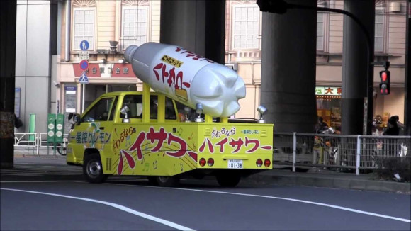 advertising-japan (3)