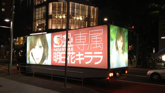 advertising-japan (5)