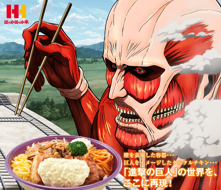 bento dan minuman plum Attack on Titan (1)