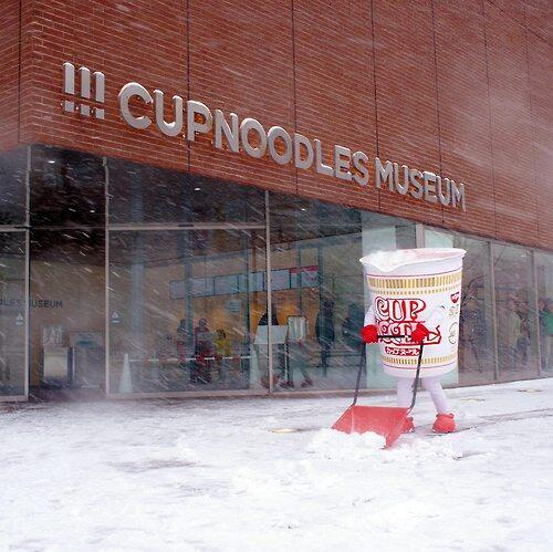 cupnoodlemascot (1)