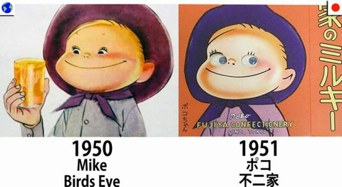 japanese-knock-offs (6)