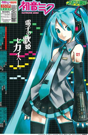 miku-sport-tabloid2