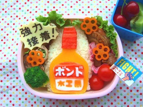 overly-artistic-japanese-bento-boxes-3