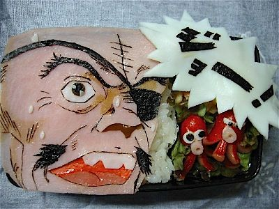 overly-artistic-japanese-bento-boxes-4