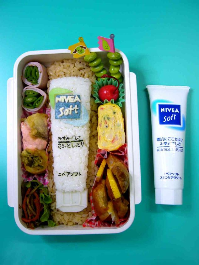 overly-artistic-japanese-bento-boxes-5