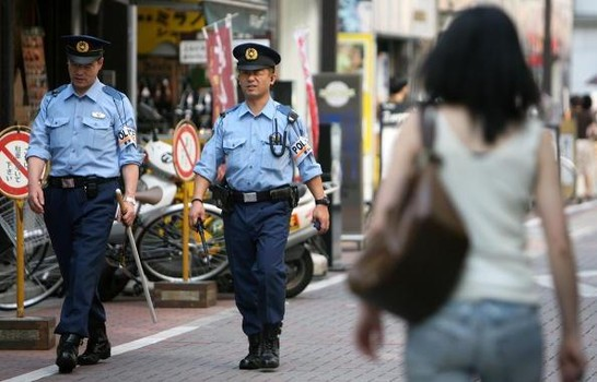 Highest Security Alert Continues In Tokyo