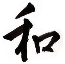 calligraphy_peace