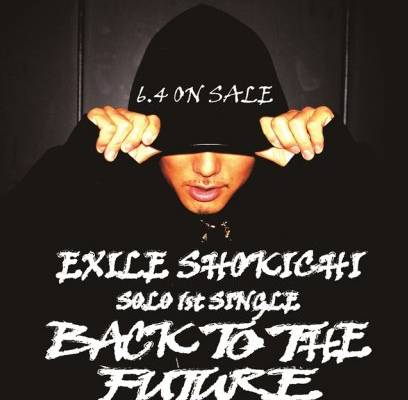 exile-tribe-the-second-from-exile_1397206889_af