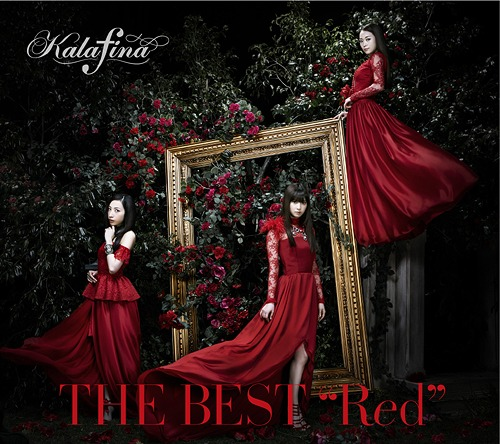 Kalafina best album (2)