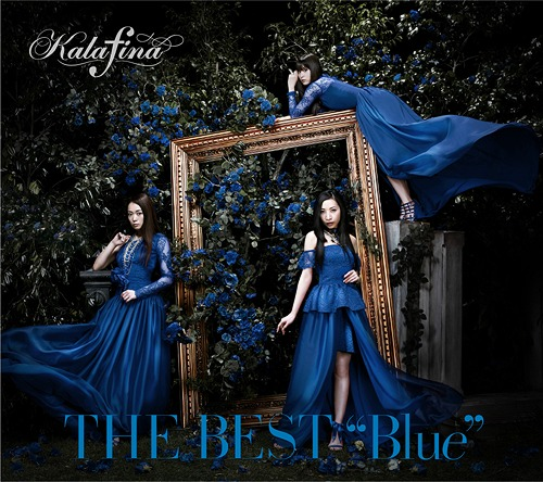 Kalafina best album (3)
