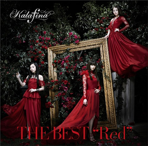 Kalafina best album (4)